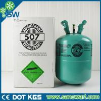 Buy cheap 99.9% purity Refrigerant gas R507c used for refrigeration systems from wholesalers