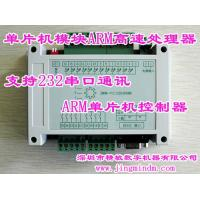 Best Newest products and best price for JMDM-12DI8DO Industrial ARM Control Panel wholesale