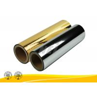 Quality High Performance Gold Silver Polyester Film Multiple Extrusion Processing for sale