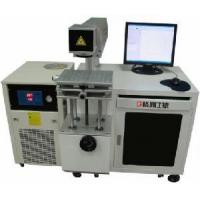 Best Buttons and Construction Material Laser Marking Machines (DPG-50/75) wholesale