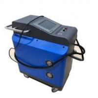 Quality 500w Portable Laser High Speed Descaling Machine For Rust Removal Cleaning for sale