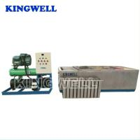 China Large Industrial Ice Block Maker Tube Customized Voltage R22 Refrigerant on sale