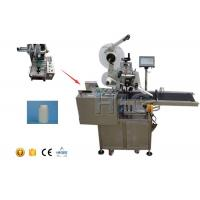 Quality Round Bottle Labeling Machine / Flat Label Applicator With Date Printer for sale
