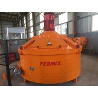 China Planetary Precast Concrete Mixer PMC330 Panel Ready Mix Tunnel Sleepers Mixing on sale