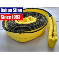 Quality Yellow 2 Inch Synthetic Flat Lifting Slings , 3100 lbs Crane Slings Rigging With Flat Folded Eye for sale