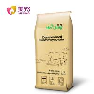 Quality Sterilized High Albumin Goat Milk Whey Protein Powder for sale