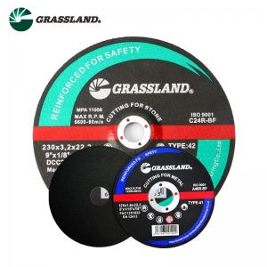Quality 4.5 inch Multi Purpose Cutting Disc For metal  115 X 1.6 X 22.2mm for sale