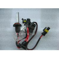 Quality 3000 Lumen X3 Auto Canbus H8 Xenon HID KIT 8000K With Automatic Protection for sale