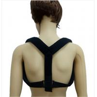 Buy cheap BS-07 Upper back support belt , Medical simple back support belt Pain relief from wholesalers