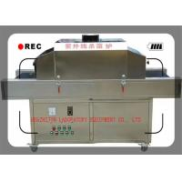 Quality 2M Length UV Tunnel Sterilization Machine for Mask With 3600PCS Per Hour for sale