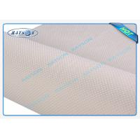 Best White Spun Bonded Non Woven For Shopping Bags 320cm Width SGS wholesale