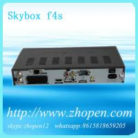 Best Support FTA Software Upgrade Digital Satellite TV Receiver Skybox F4S with GPRS Dongle wholesale