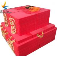 Buy cheap jack pads rv Crane nylon foot leveling jack pads uhmwpe crane outrigger pads from wholesalers