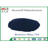Quality OEM Reactive Blue 194 Powder Tie Dye Cotton Dyeing With Reactive Dyes for sale
