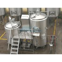 Quality 2000L Commercial Used Beer Brewing Equipment Brewery Brewhouse for sale