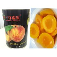 Preservative - Free Organic Tropical Canned Liced Peaches Fruit With Sugar