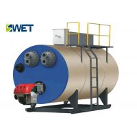 Quality Large Scale Hot Water Boiler For Chemical Industry 95.57 % Efficiency for sale