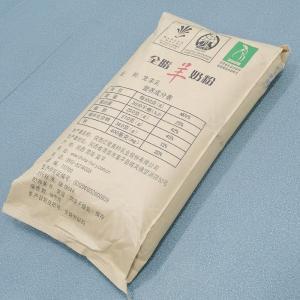 Quality Raw Sterilizer Dry Full Cream Goat Milk Powder Dry Blends Ingredient for sale