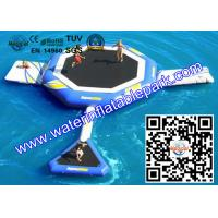 China Amazing Blowing Up Inflatable Water Games  , Party Inflatable  Amusement  Park on sale
