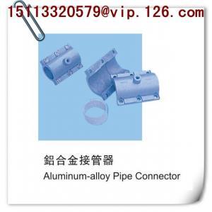 China Plastics Auxiliary Spare Parts - Aluminum Alloy Pipe Connectors Manufacturer
