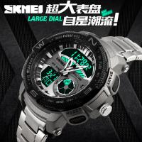 Buy cheap Big Black Face Analog Digital Watch / Sports Wrist Watch Daily Alarm from wholesalers