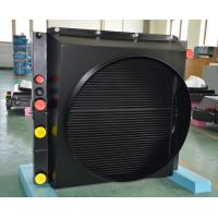 Quality Heavy Duty customized combined oil radiator water cooler Water Cooled Heat Exchanger for sale