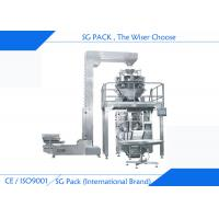Wheat Grain Automatic Packing Machine 1kg To 5kg Vertical Form Fill Seal Machine