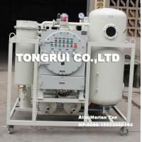 Quality Used Hydraulic Turbine Oil Filtration Machine with CT Grade Explosion-Proof for sale