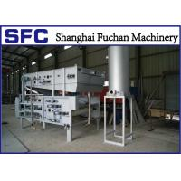 Quality Industrial Sludge Dewatering Press Machine For Palm Oil Wastewater Treatment for sale