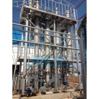 Quality Industrial Easy Operation Multiple Effect Vacuum Thin Film Evaporator Machine for sale