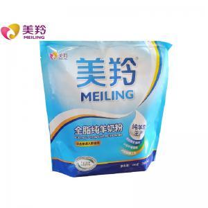 Quality Adults 400g Pure Full Cream Goat Milk Powder Sugar Free for sale