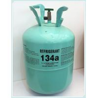 Buy cheap High quality r134a gas for car air condition small can good price car refrigeran from wholesalers