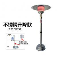 Quality Round Flame Natural Gas Deck Heaters , Durable Free Standing Gas Patio Heater for sale