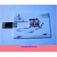 Best Gift&Business Credit Card USB Flash Memory wholesale