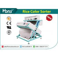 Buy High Clear Imaging Small Rice Color Sorter Wheat Grain Colour Sorter at wholesale prices