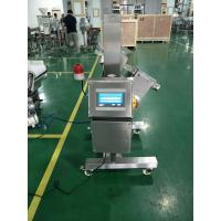 Buy cheap SS Structure Pharmaceutical Metal Detector Auto Reject Separator Installed from wholesalers