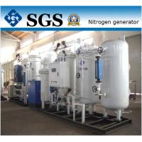 Quality Oil & Gas Extraction Energy Saving Membrane Nitrogen Generator 95%-99.99% Purity for sale