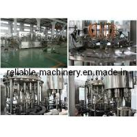 Quality Drinking Water Production Plant/Filling Machine for Fruit Juice (CGFR) for sale