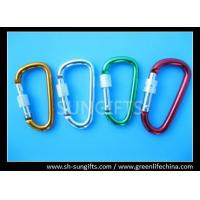 Quality 6CM aluminum carabiner with lock or nut for sale