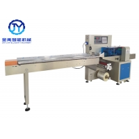 Quality Stainless Steel 3 Servo Motor Food Pouch Packaging Machines for sale