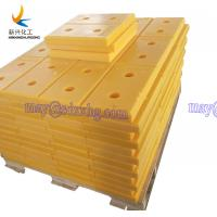 Buy cheap 500mm high quality hardness virgin anti-impact wharf uhmwpe fender pads from wholesalers