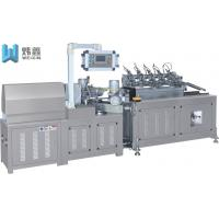 Buy cheap Fully Automatic Paper Tube Manufacturing Machine Eco Paper Drinking Straw Making from wholesalers