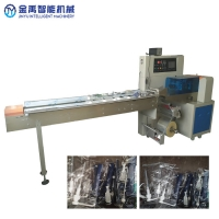 Quality SUS304 2.8KW Hardware Packaging Machine For Inflator for sale