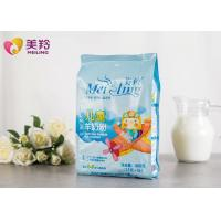 Quality 28% Fat Filled Dried Instant Full Cream Sheep Powder for sale
