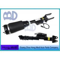 Best Air Suspension Shock For Mercedes Benz W164  With ADS ,Shock absorber 1643206013 1643205813 1643204513 wholesale