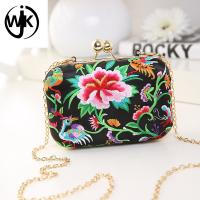 Quality OEM custom brand fashion style wholesale leather embroidered party bags for sale