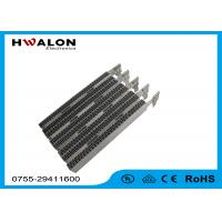 Quality Thermistor PTC Ceramic Heater 120-240v Heating Elements With Aluminum Shell for sale