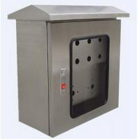 Buy Outdoor Waterproof Industrial Power Distribution Cabinets at wholesale prices