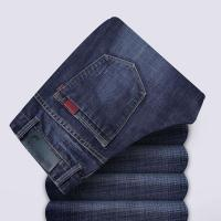 Quality High Quality Dubai Mixed Men Jean Pants Free Used Clothes for sale
