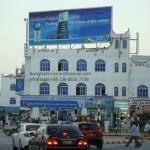 outdoor advertisement horizontal trivision billboard